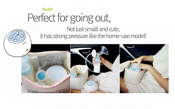 Spectra M1 Double portable breast pump