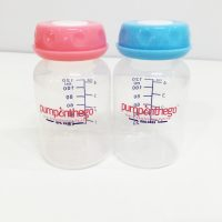 POTG Storage Bottle 4oz (Standard Neck)
