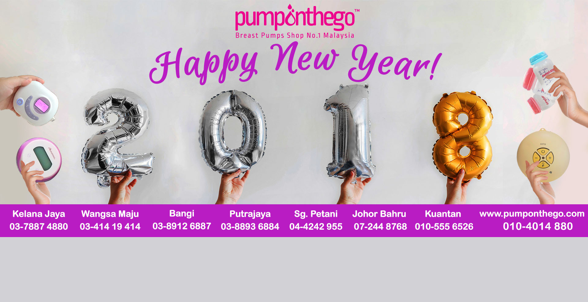 Happy New Year 2018 from PumpOnTheGo